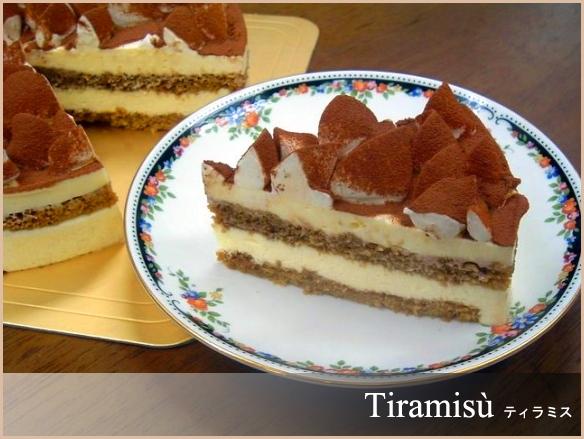 ティラミスお誕生日ケーキ